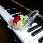 プリンス音楽教室